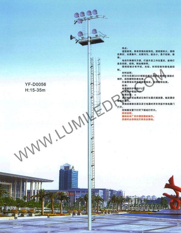 Luz Cancha Deportiva